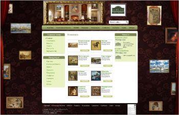 b_350_0_16777215_00_images_portfolio_site_gobelennv.jpg