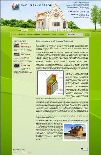 b_350_0_16777215_00_images_portfolio_site_gradostroy.jpg