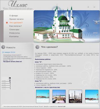 b_350_0_16777215_00_images_portfolio_site_ihlas.jpg