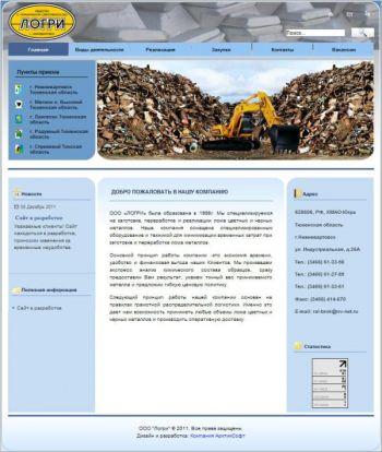 b_350_0_16777215_00_images_portfolio_site_logri.jpg